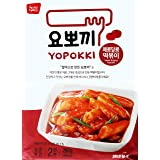 Yopokki Prepared Korean Rice Cake Instant Packet (1 Pack, Hot & Spicy) (Tamaño: Hot & Spicy)