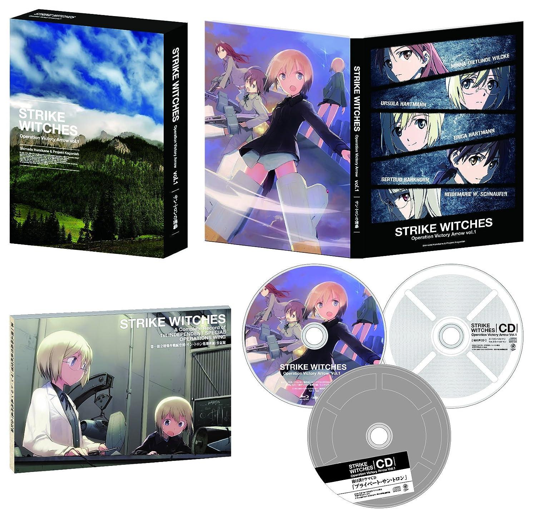 ��Amazon.co.jp����ۥ��ȥ饤�������å����� Operation Victory Arrow vol.1 ���ȥ������� ������ (�����̥ɥ��CD�֥ץ饤�١��ȡ����ȥ����դ�) [Blu-ray]