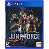 JUMP FORCE Japanese Ver. Japan Import