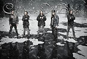 Bilder von Children of Bodom