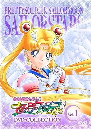 美少女戦士セーラームーン セーラースターズ DVD‐COLLECTION VOL.1