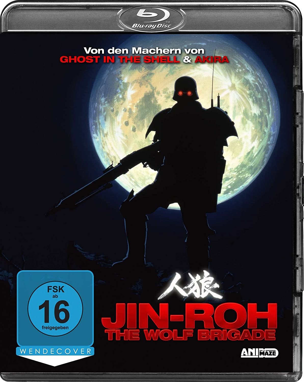 Jin-Roh, Blu-ray
