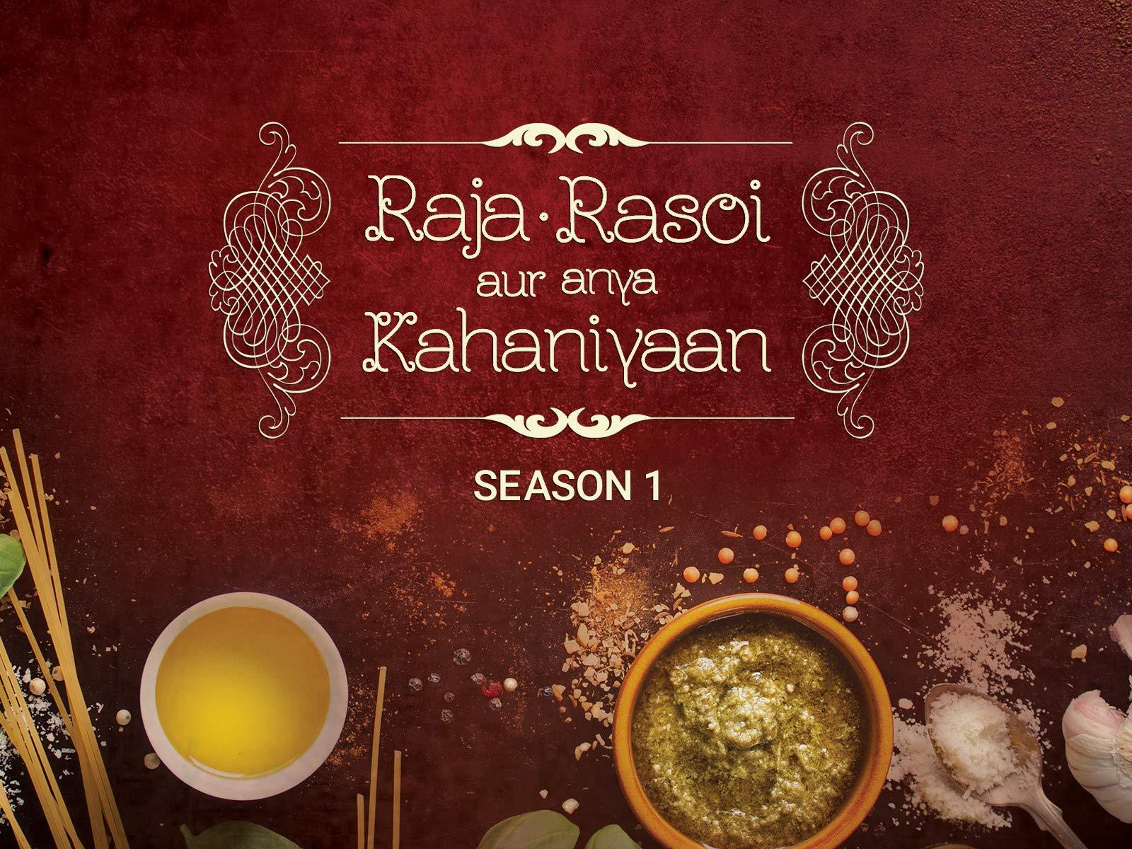 Raja Rasoi Aur Anya Kahaniyaan on Amazon Prime Instant Video UK