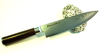Ramblewood Classic Damascus Chef Knife Via Amazon
