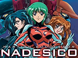 Martian Successor Nadesico Season 1