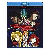 Tekkaman Blade II Blu Ray [Blu-ray]