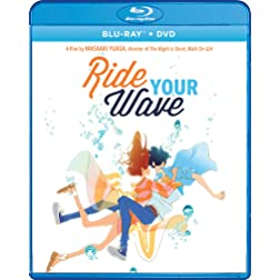 Ride Your Wave [Blu-ray]