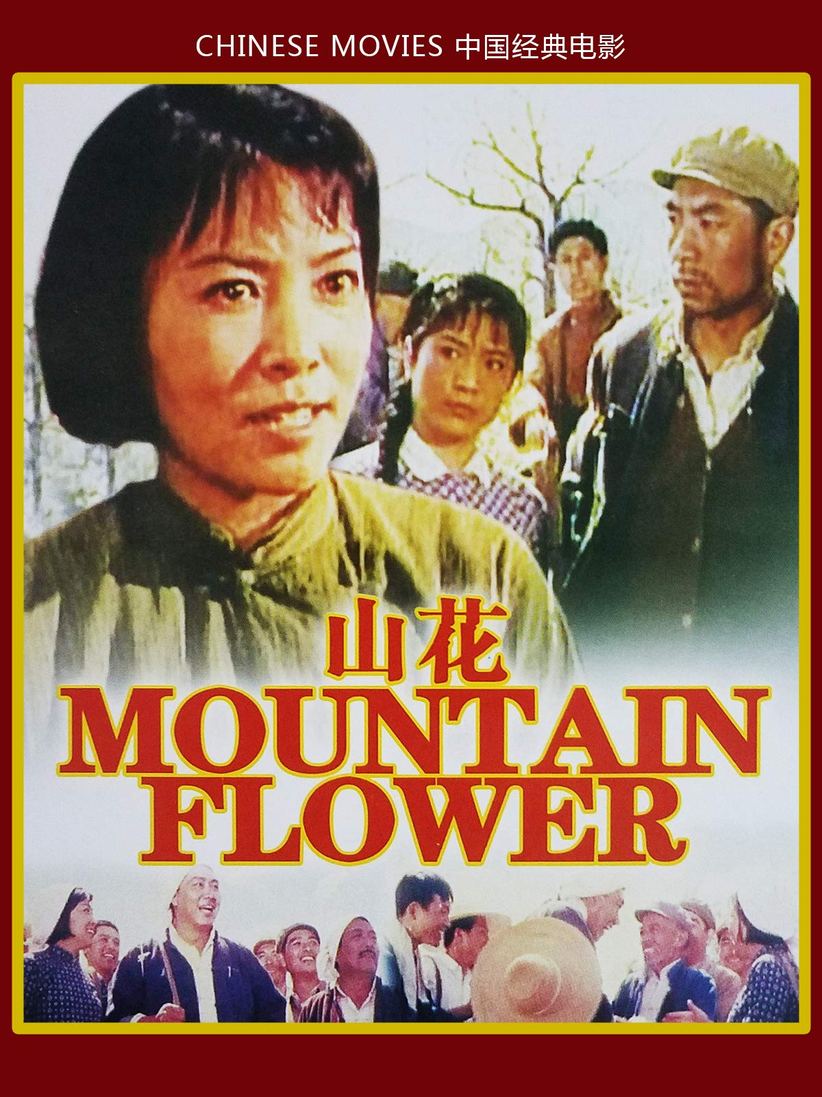 Chinese movies-Mountain Flower on Amazon Prime Video UK