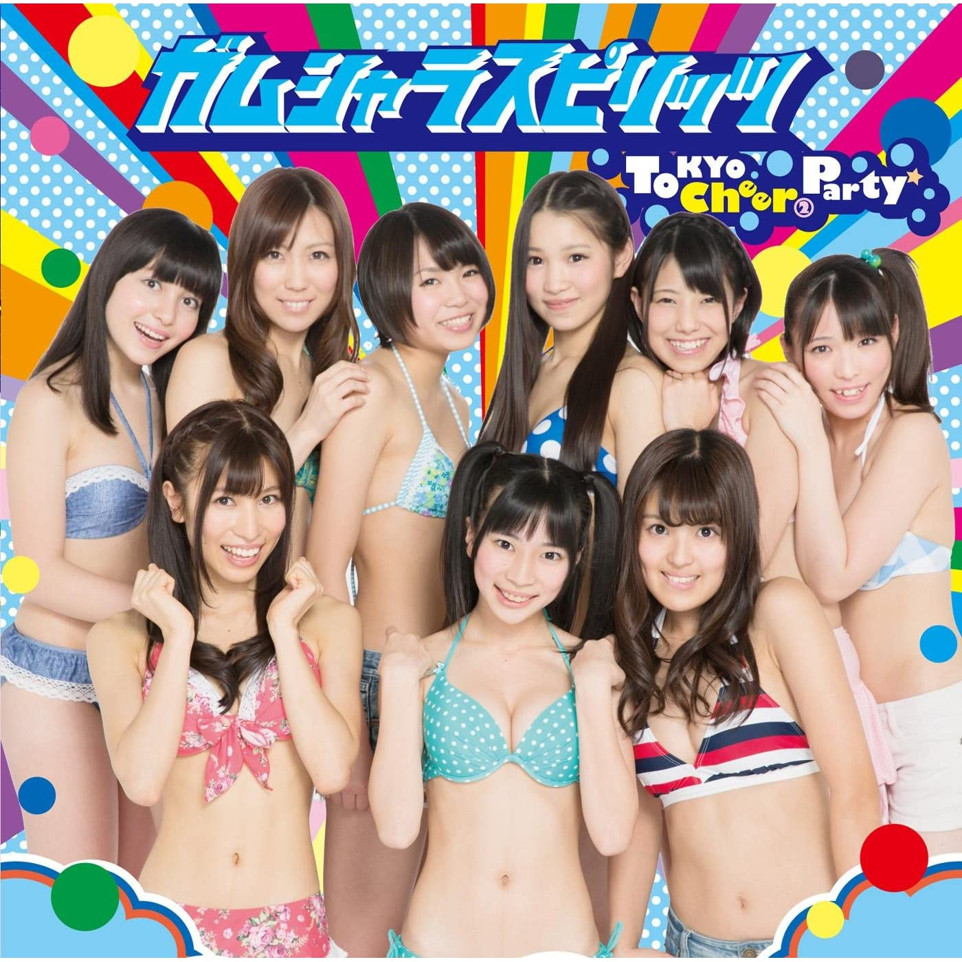 Tokyo Cheer2 Party Susume! Fresh Man