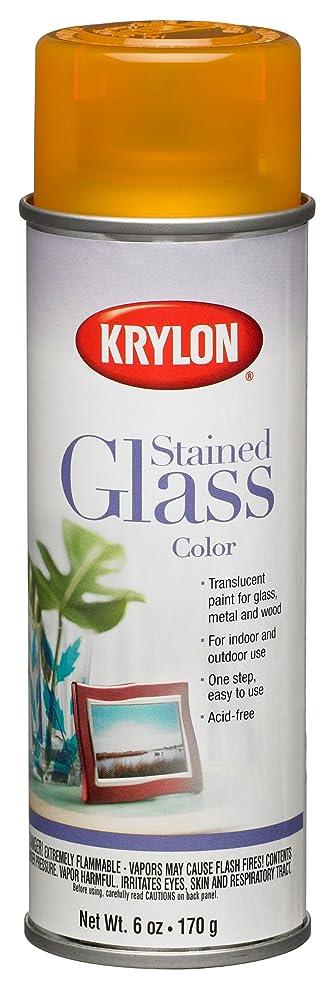 Krylon Looking Glass Paint Colors
