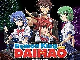 Demon King Daimao Season 1