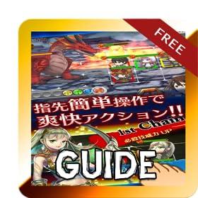 �`�F�C���N���j�N�����{�i�V�i���IRPG/�`�F���N�� Guide (FREE)