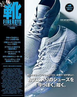 FINEBOYS靴 vol.8