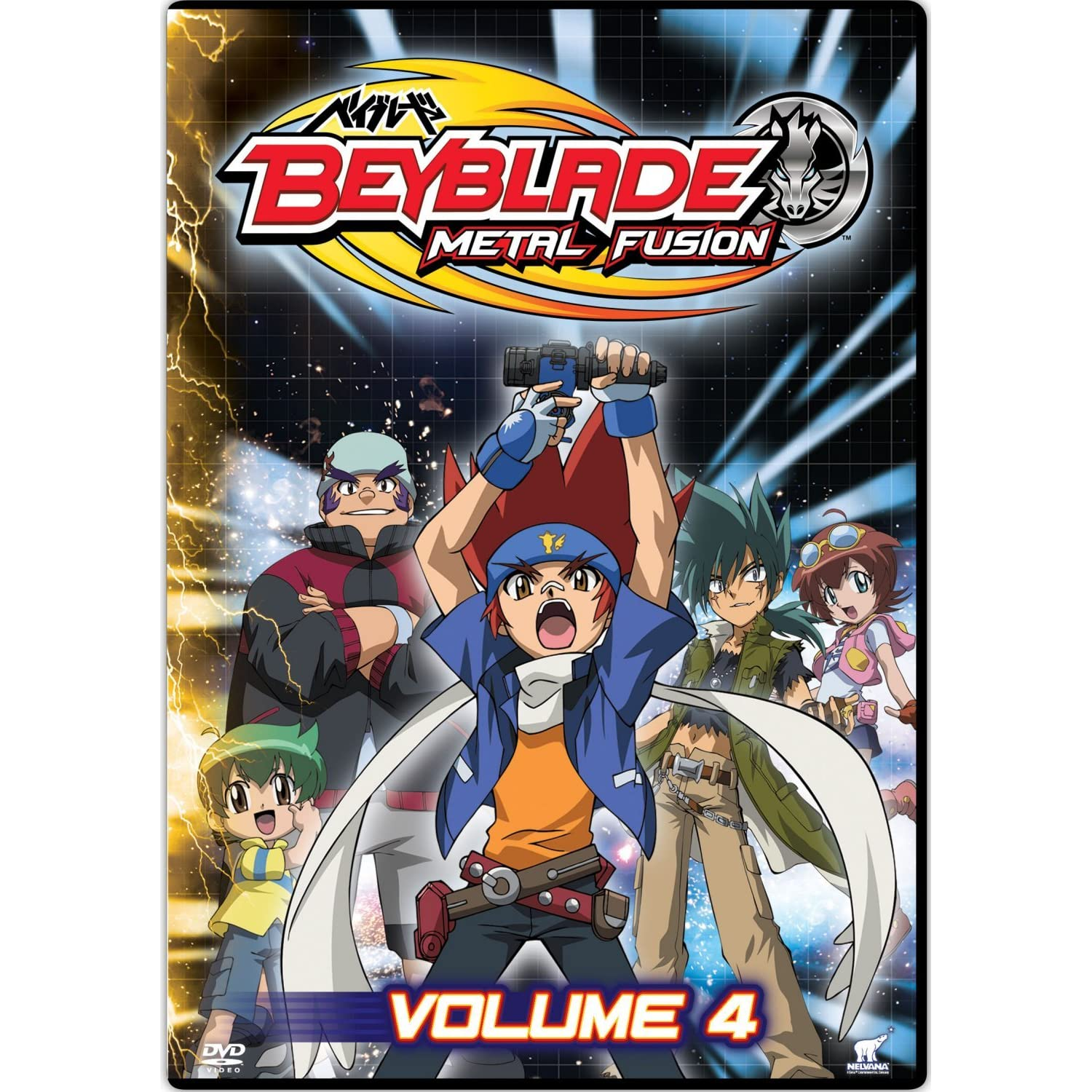 Beyblade Reviews Metal Fusion Beyblade Metal Fusion Vol.4