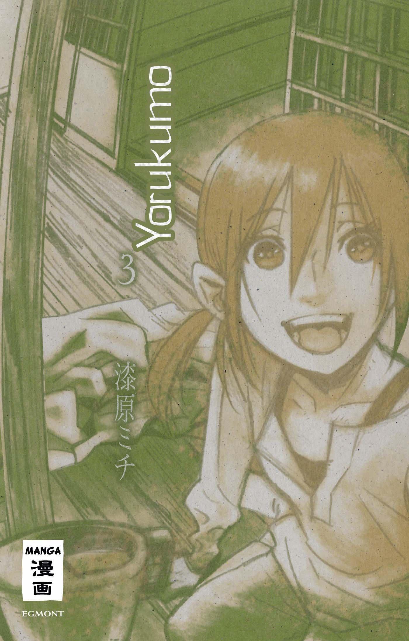 Yorukumo, Band 3
