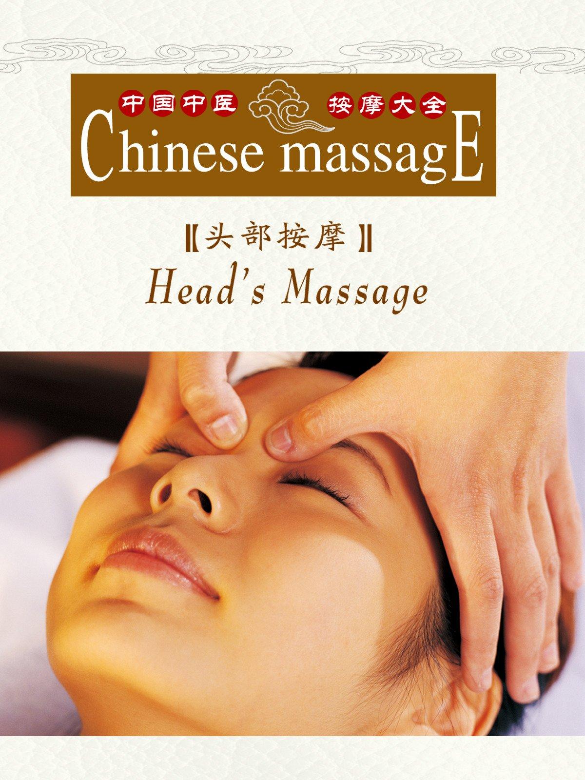 Chinese Massage-Head's Massage