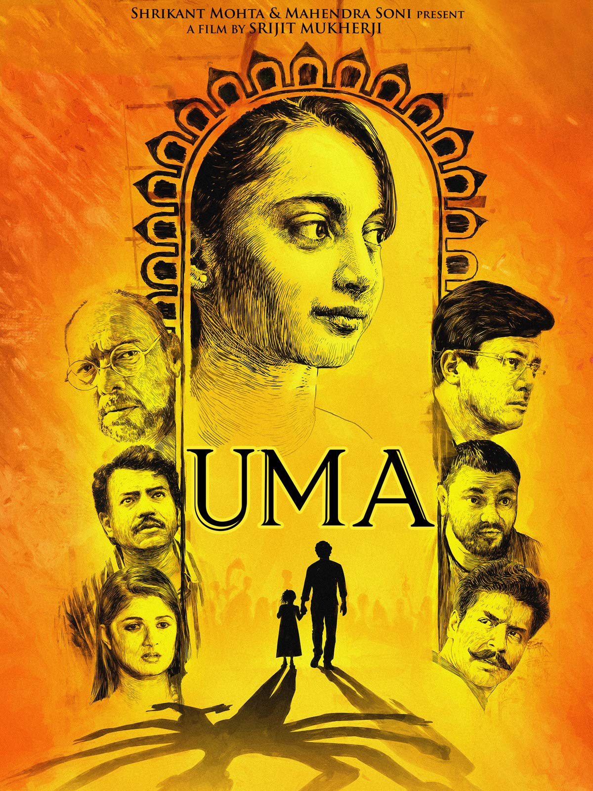 Uma on Amazon Prime Video UK