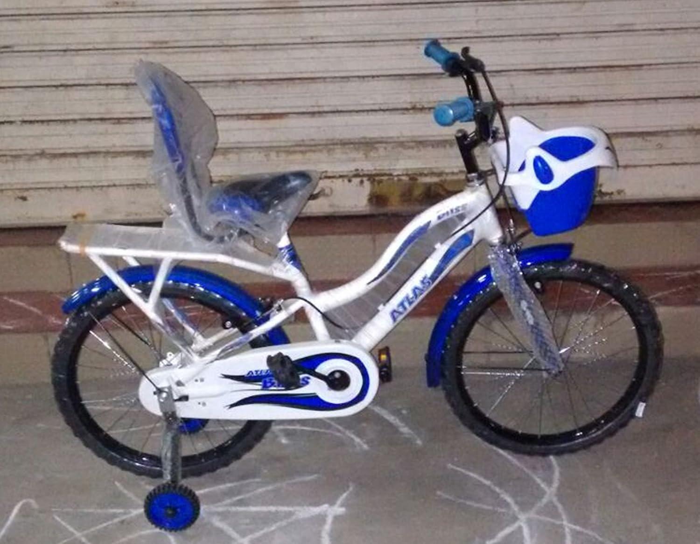 Atlas Bliss Kids Bicycle 20T