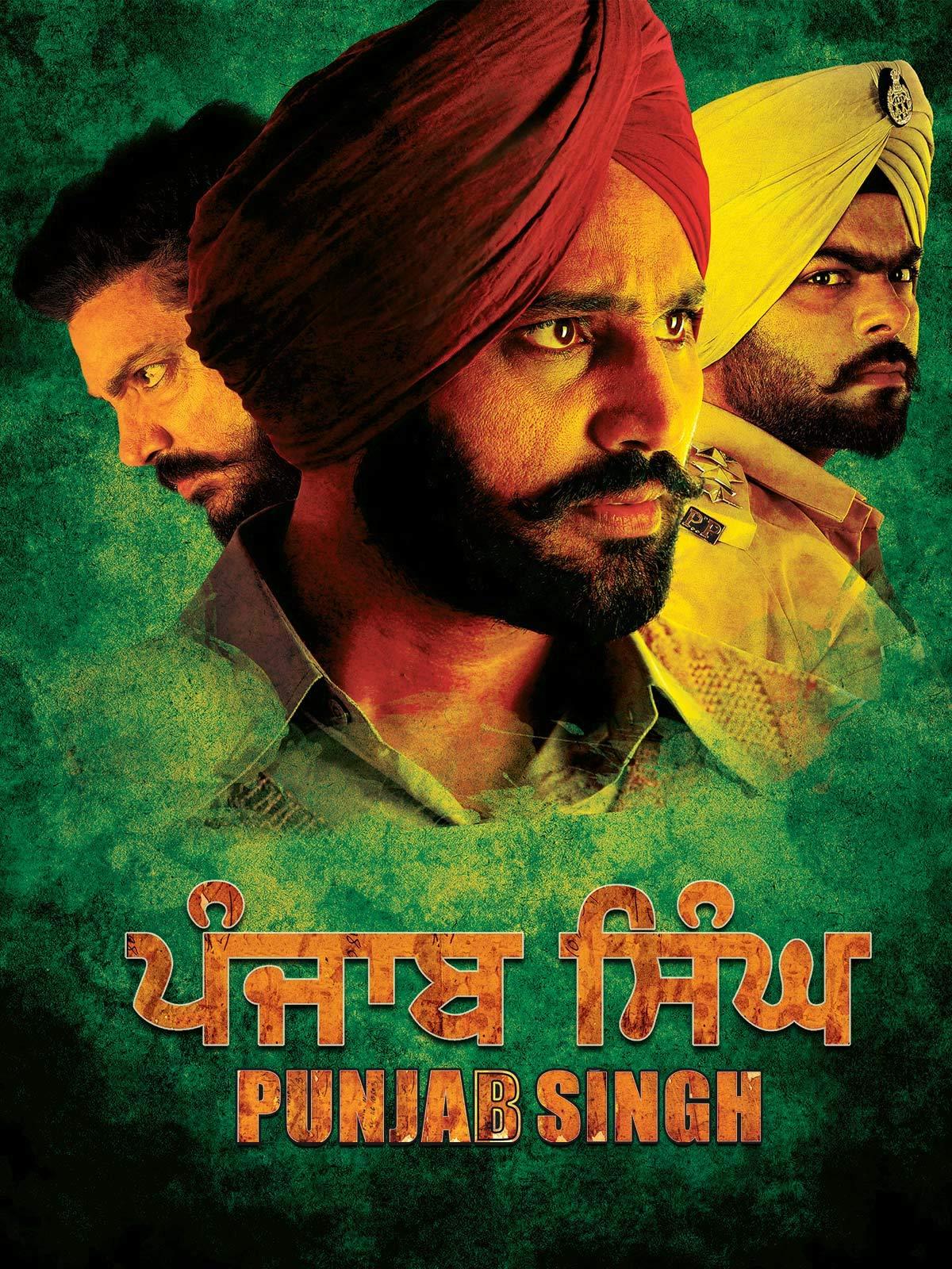 Punjab Singh on Amazon Prime Instant Video UK
