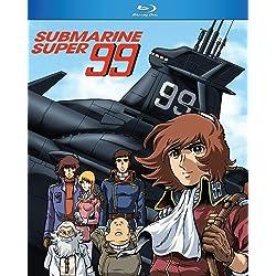 Submarine Super 99 [Blu-ray]