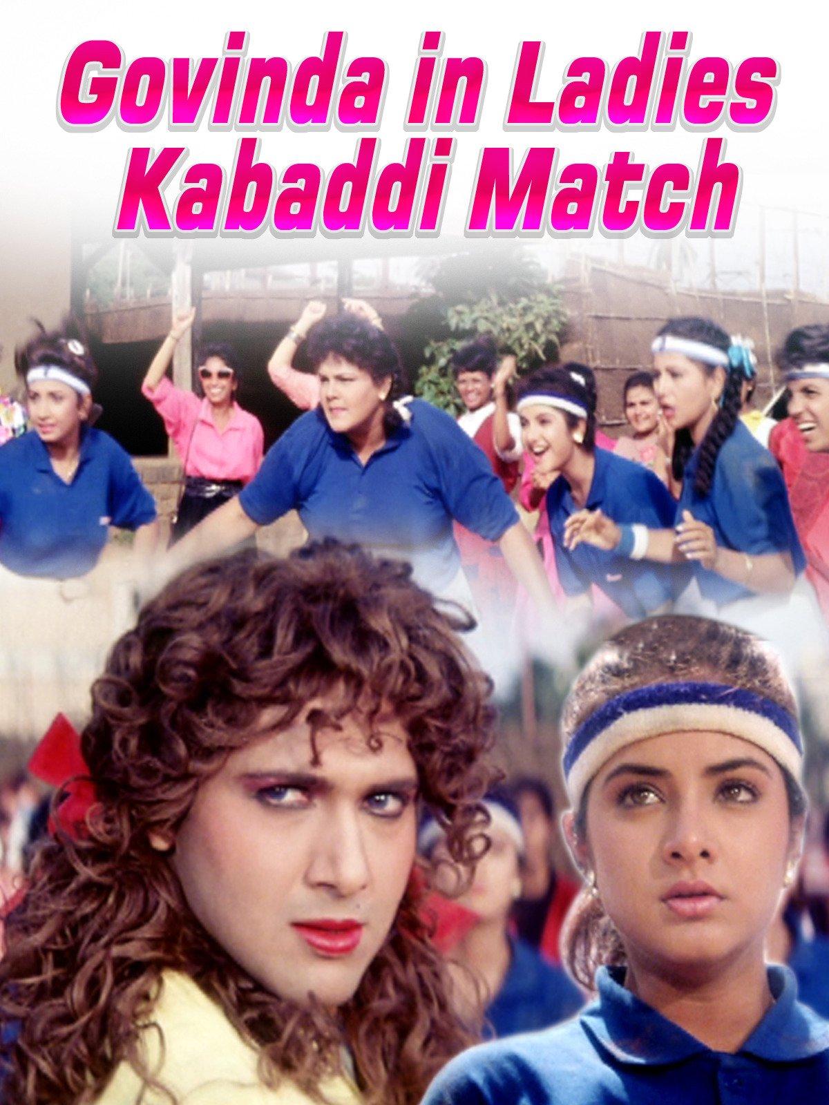 Clip: Govinda In Ladies Kabaddi Match
