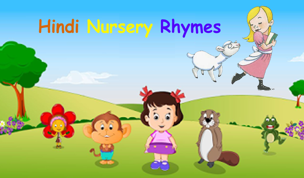 Baby rhymes video free download hindi
