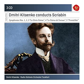 Scriabine - Oeuvres symphoniques - Page 7 81Gh4q5qZiL._SY355_