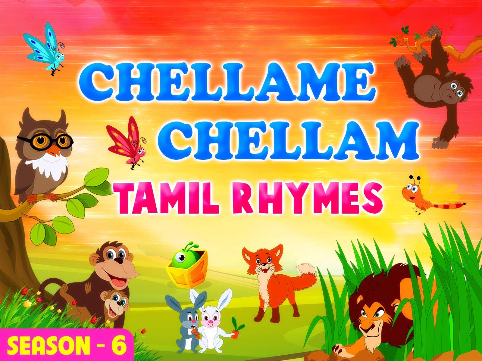 Chellame Chellam - Season 6