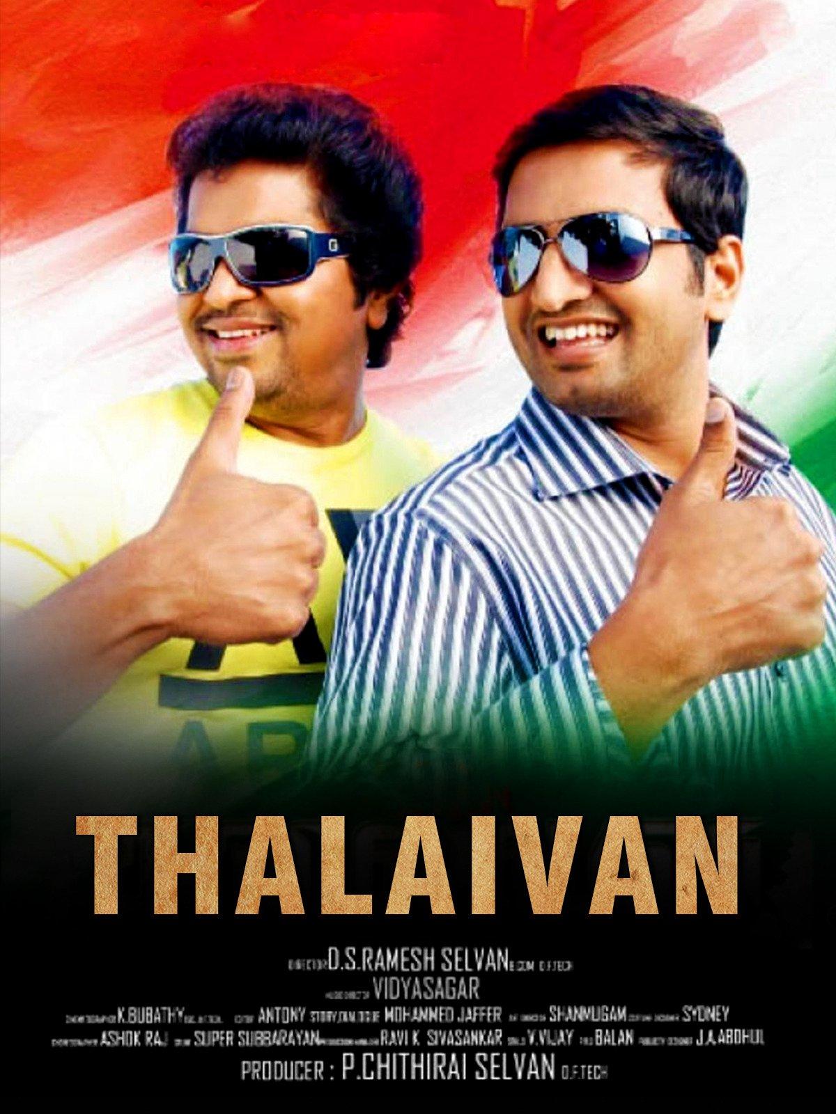 Thalaivan