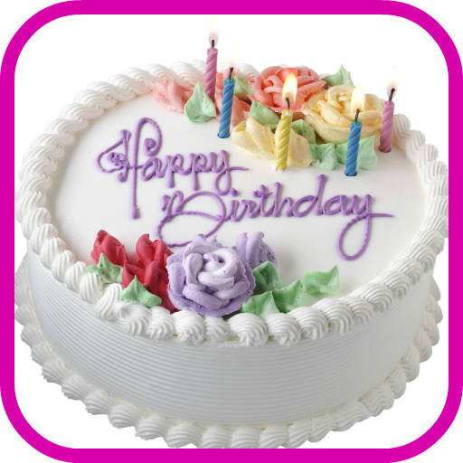 Lovely Birthday Card (Birthday Cards Free compare prices)