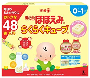 明治一段婴儿奶粉27g,48袋,更接近母乳营养的婴儿