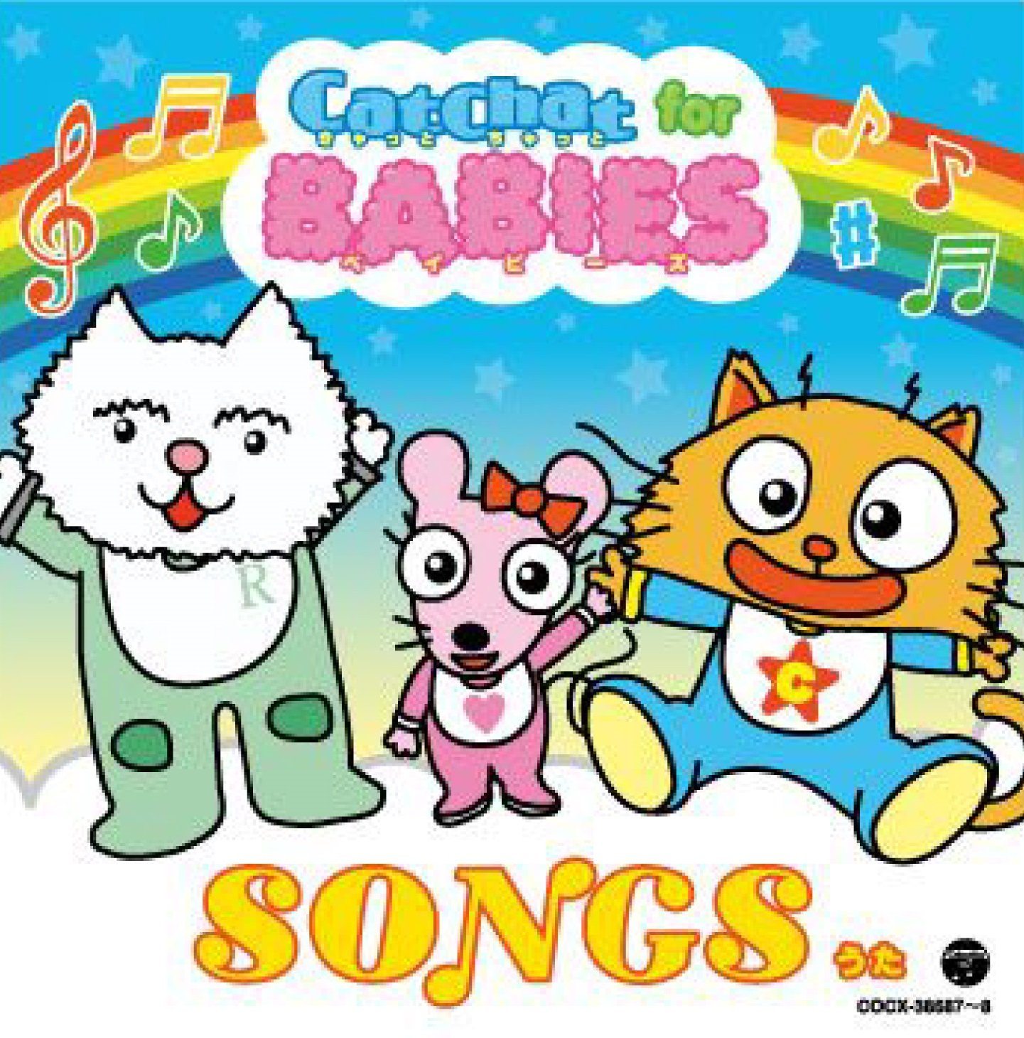 [CD2枚組] CatChat for BABIES SONGS 0才からの歌あそび英語