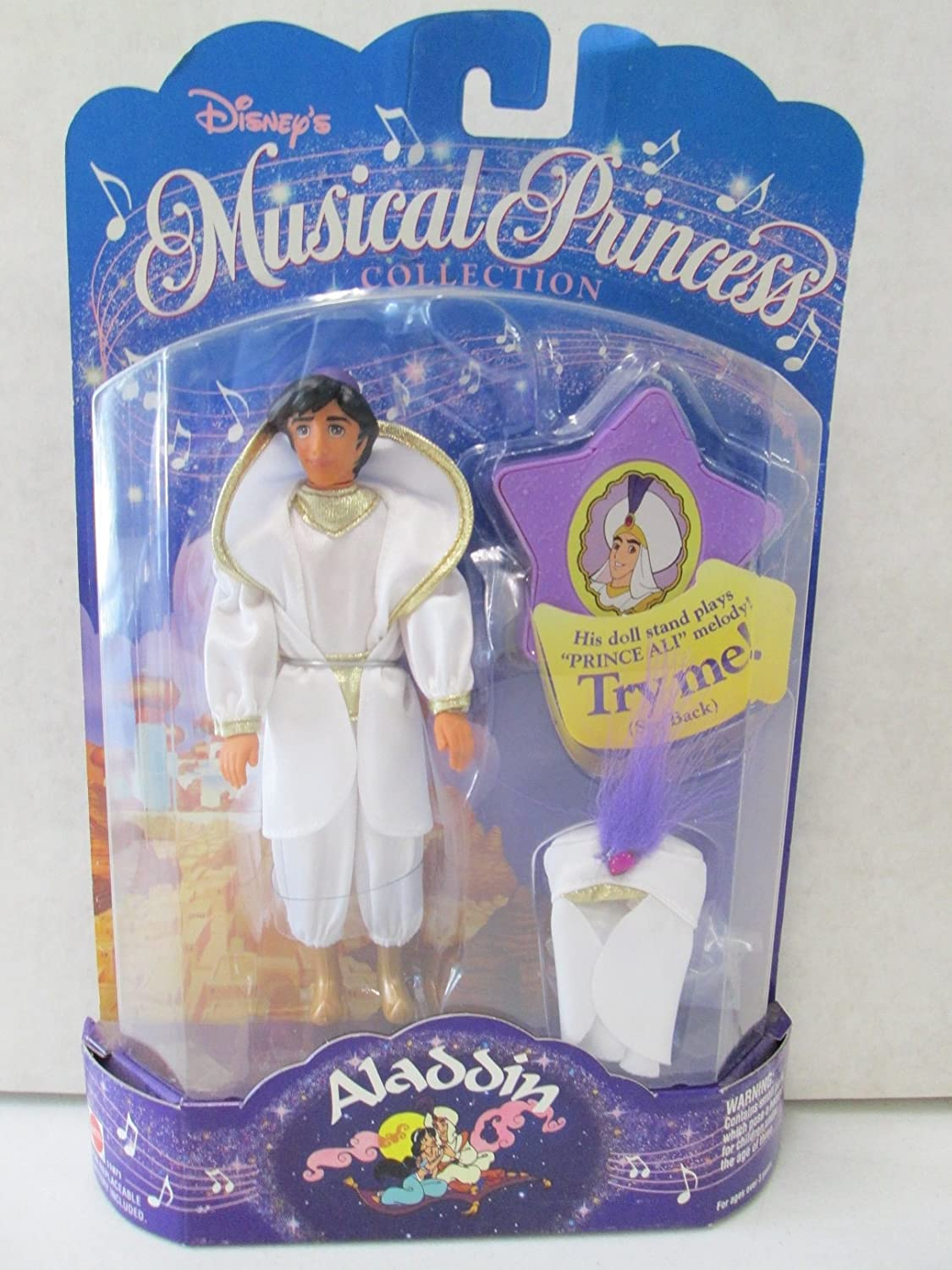1994 Disney's Musical Princess Collection 7 Aladdin Prince Figure Doll- Plays Prince Ali Melody original aladdin and the magic lamp action figures toy aladdin jasmine princess model doll