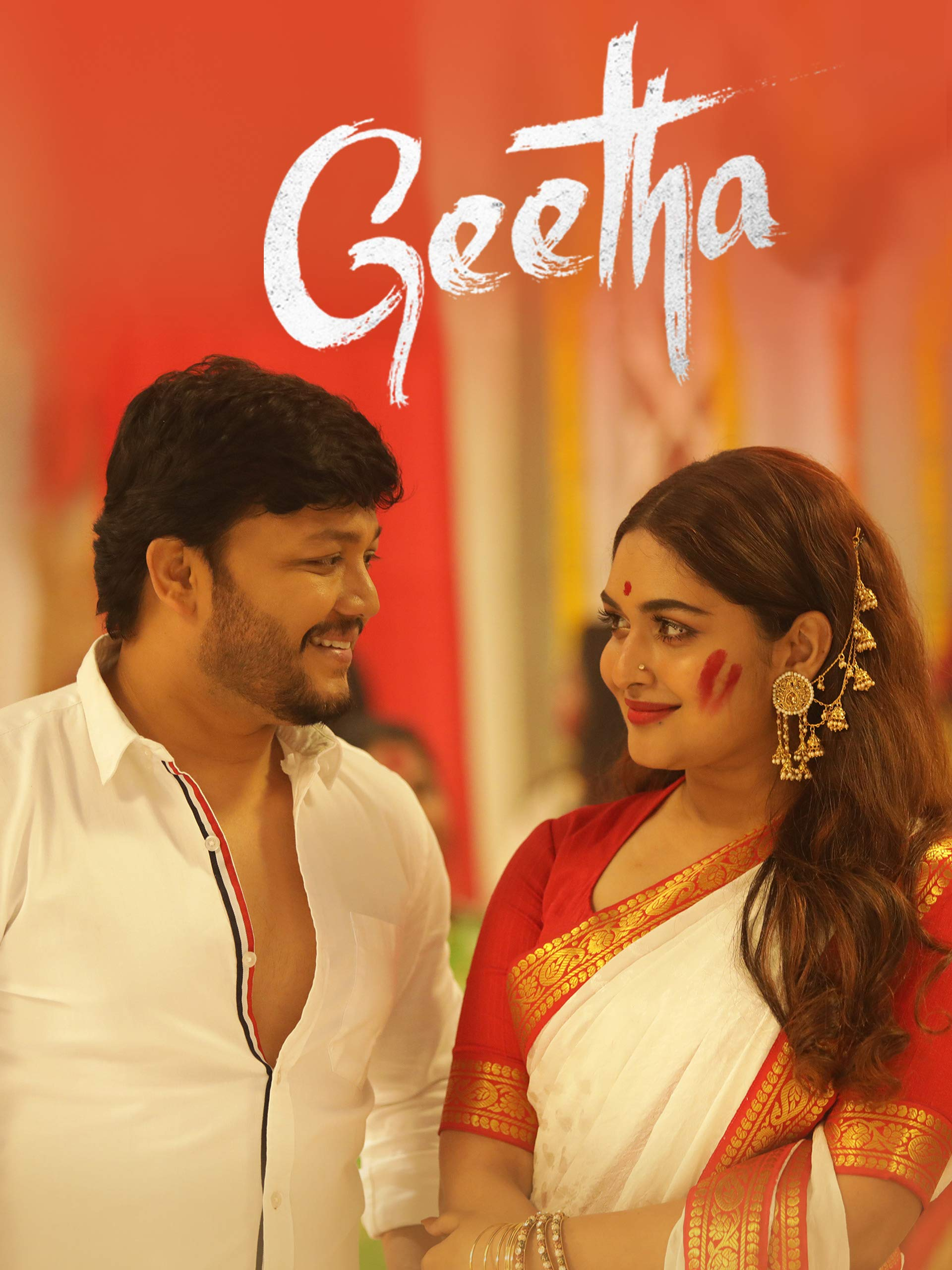 Geetha on Amazon Prime Video UK