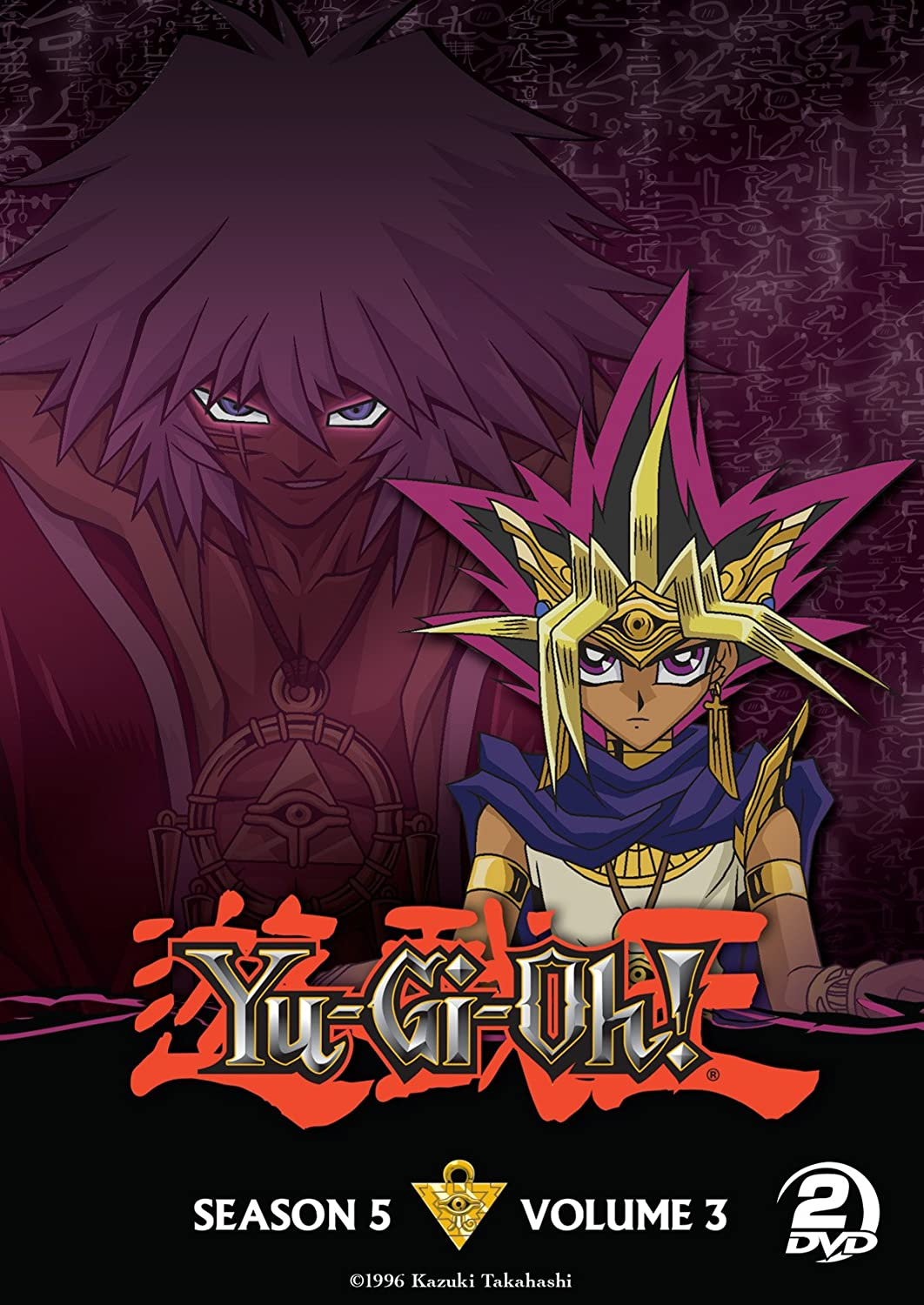 yu gi oh classic season 5 new video group cinedigm toonzone forums