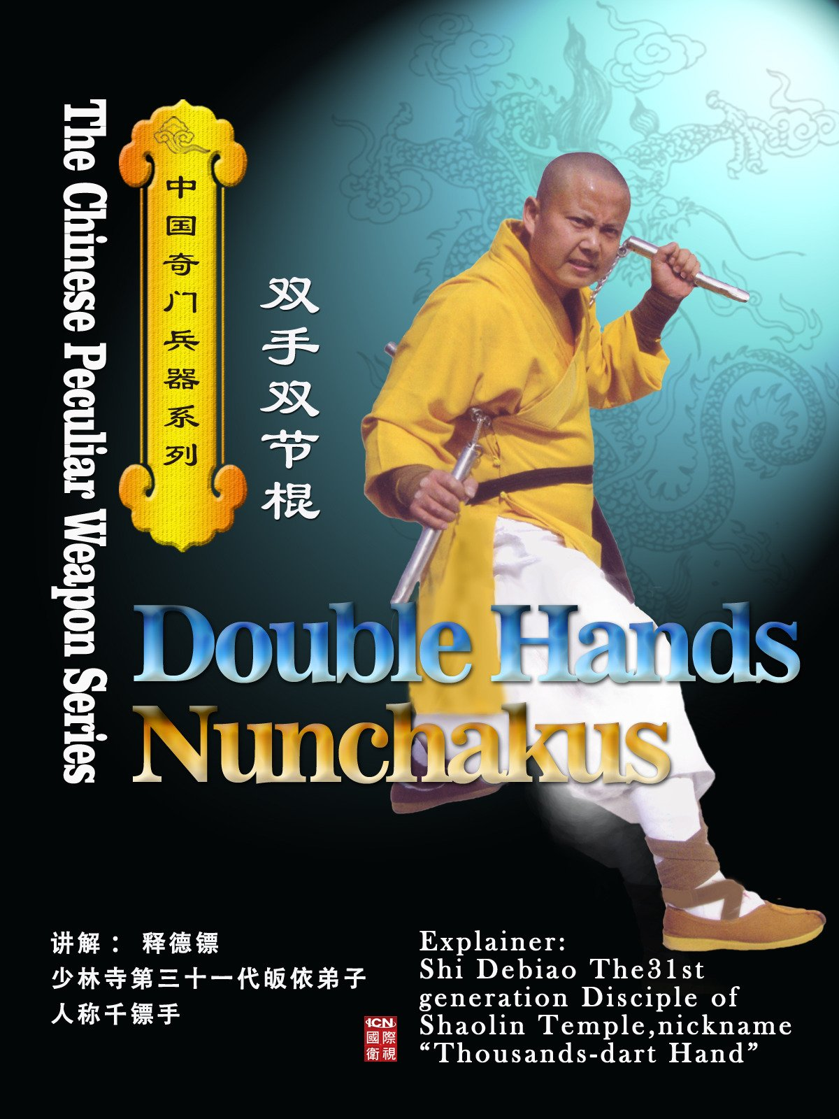The Chinese Peculiar Weapon Series-Double Hands Nunchakus