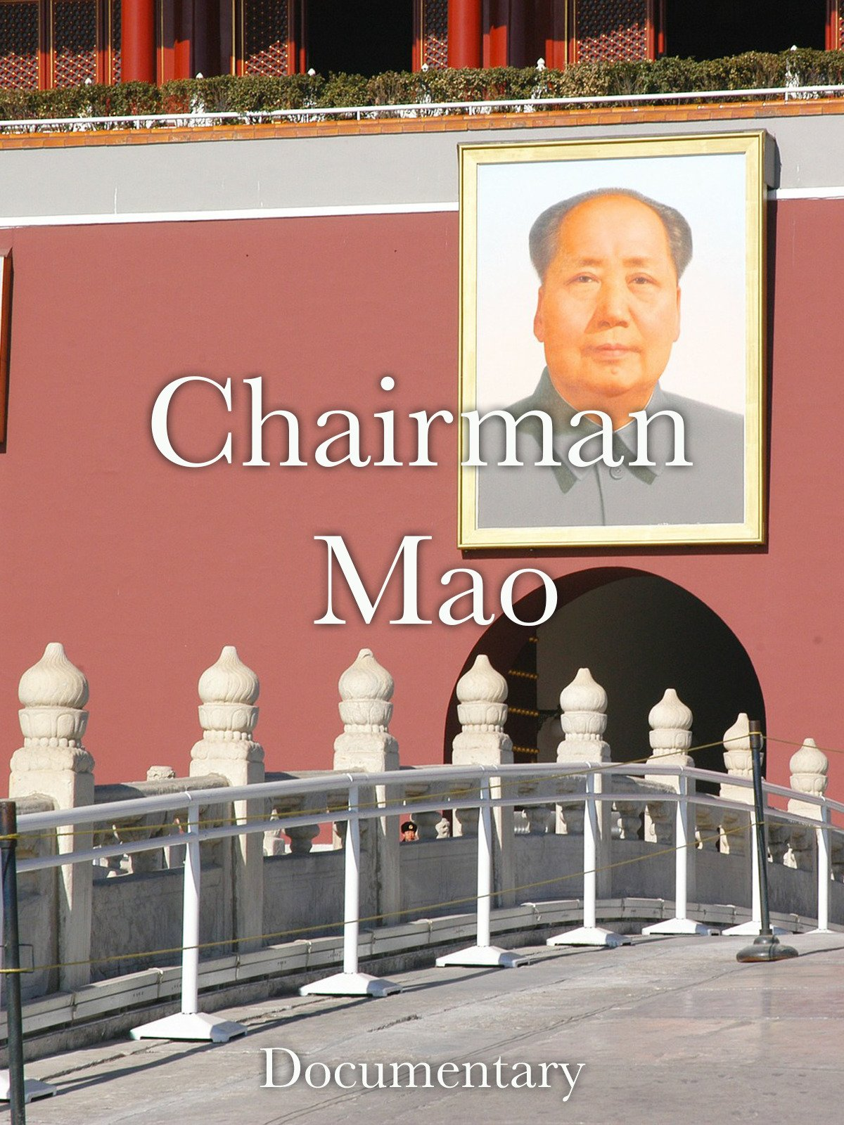 Chairman Mao Documentary