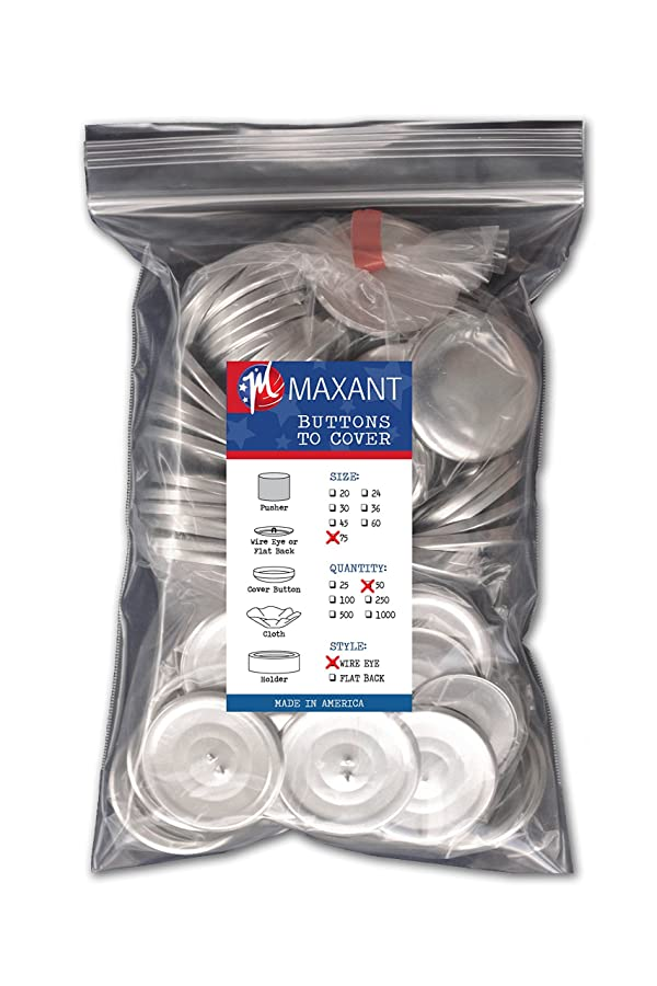 50 Buttons to Cover - Made in USA - Cover Buttons With Wire Eye Backs 75 (1 7/8) (Tamaño: Size 75 Wire - Qty 50)