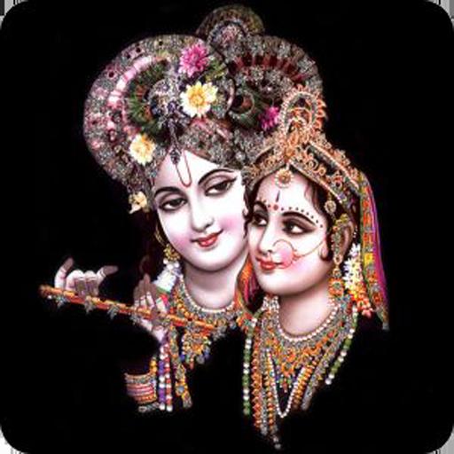 Amazon Com Radha Krishna Live Wallpaper Appstore For Android