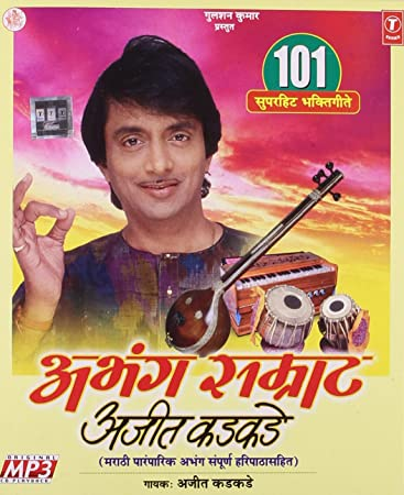 Kolaru pathigam tamil mp3 free download