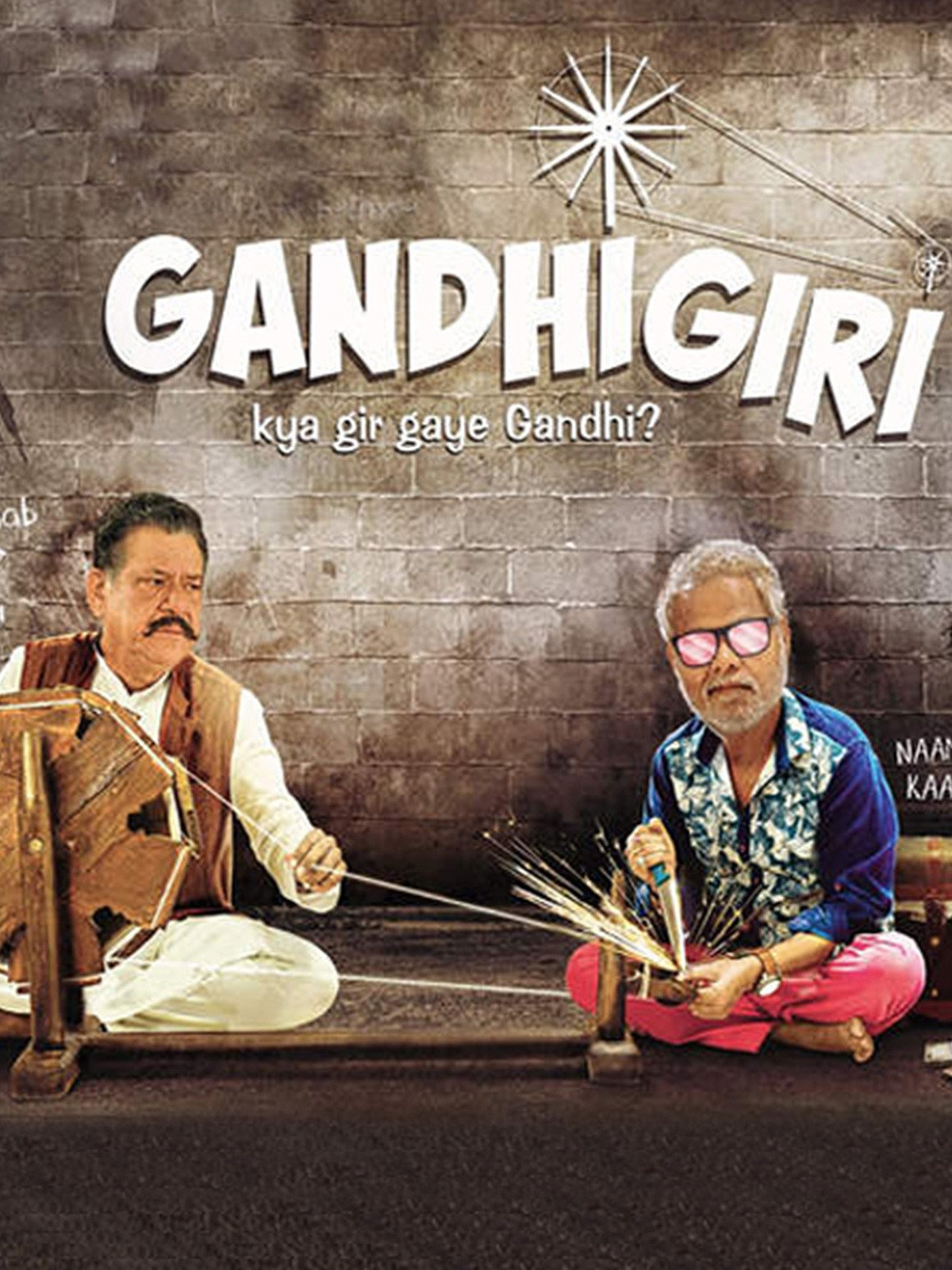Gandhigiri on Amazon Prime Video UK