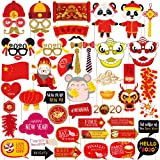 Supla 56 Pack Chinese New Year Photo Booth Props Kit 2020 Year of the Rat Photobooth Props Fun Asian Photo Props for Lunar New Year Spring Festival Birthday Wedding Chinese Party Backdrop Decorations (Color: red,yellow)