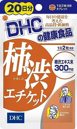 【日亚】润肺生津,降低血脂,促进食欲,DHC柿子精华素,日亚自营七九折