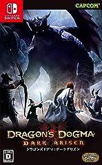 ドラゴンズドグマ:ダークアリズン -Switch 【Amazon.co.jp限定】オリジナルデジタル壁紙(PC・スマホ) 配信 付