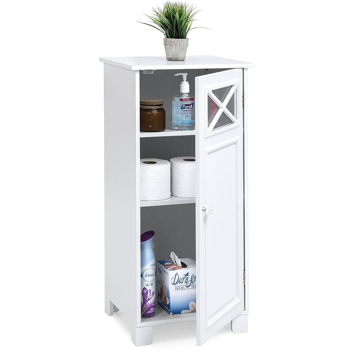 Best Choice Products Elegant Floor Cabinet w/Door (White)
