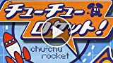 Classic Game Room - CHU CHU ROCKET (Japanese) Review...
