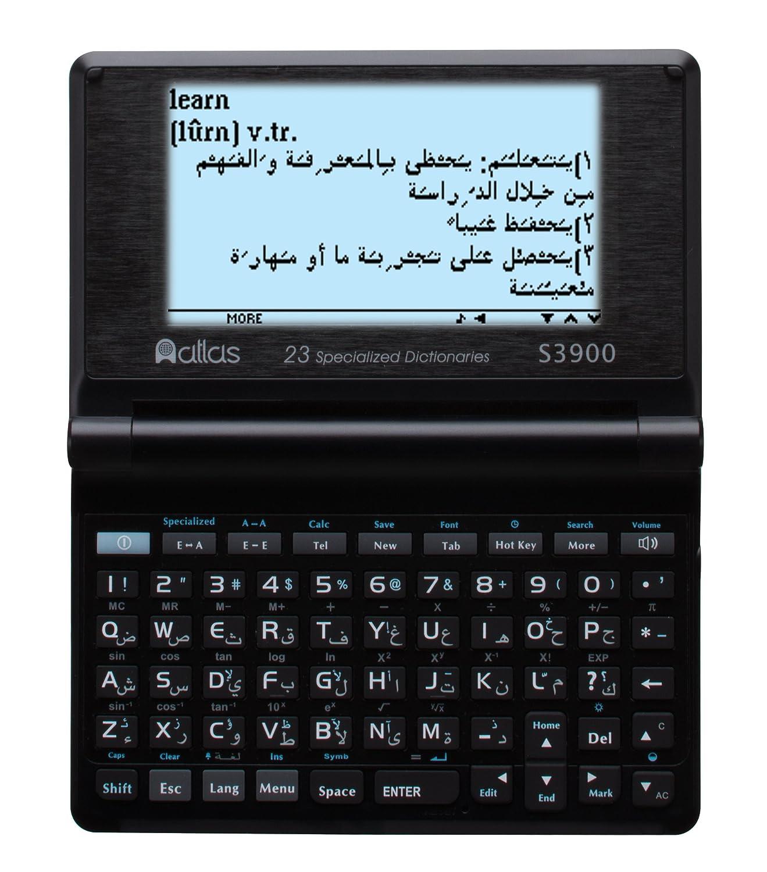Atlas Dictionary English-Arabic S3900 Special