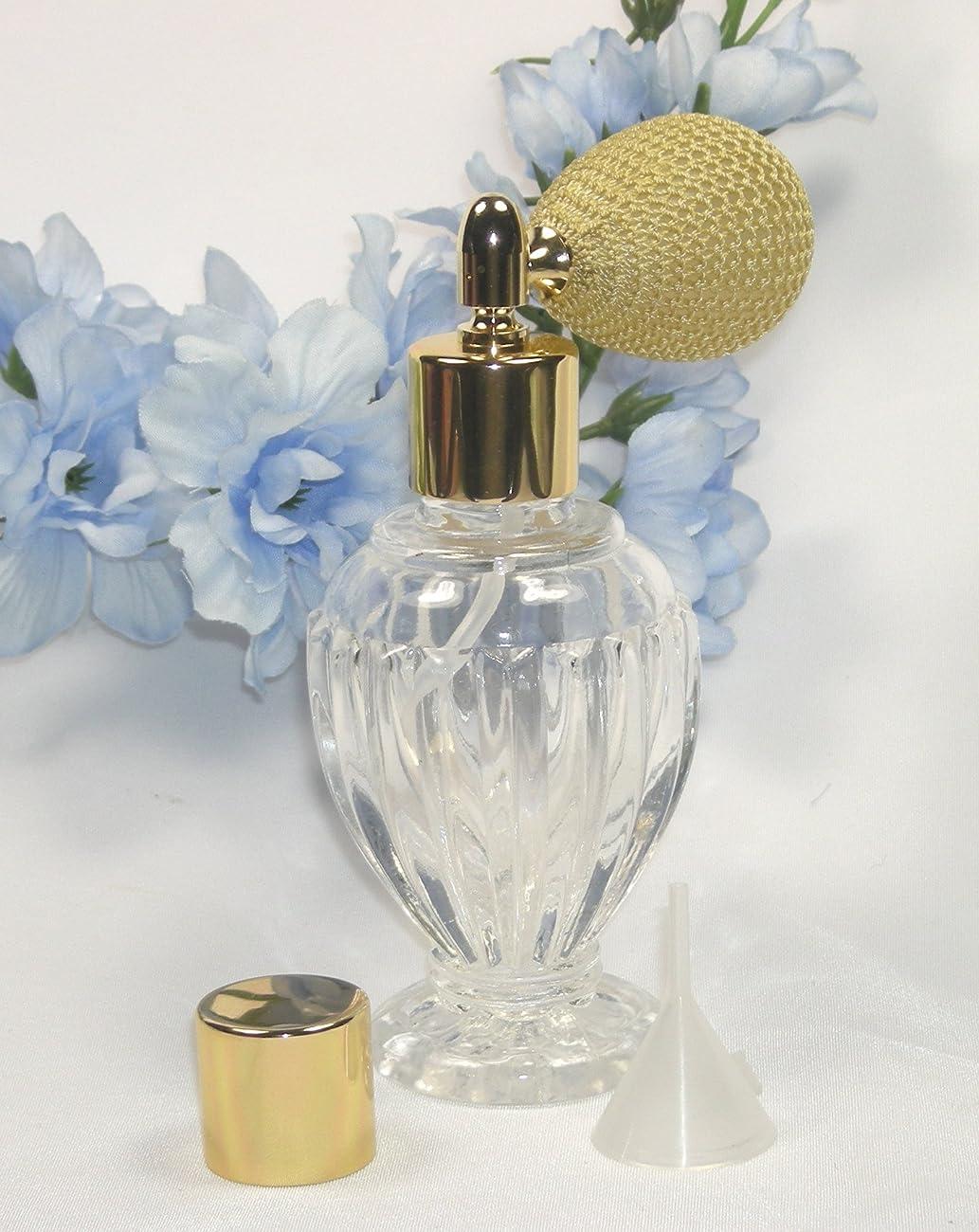 Vintage Style Refillable Empty Glass Perfume Bottle Gold Bulb Spray Atomizer 1.64 Oz 1