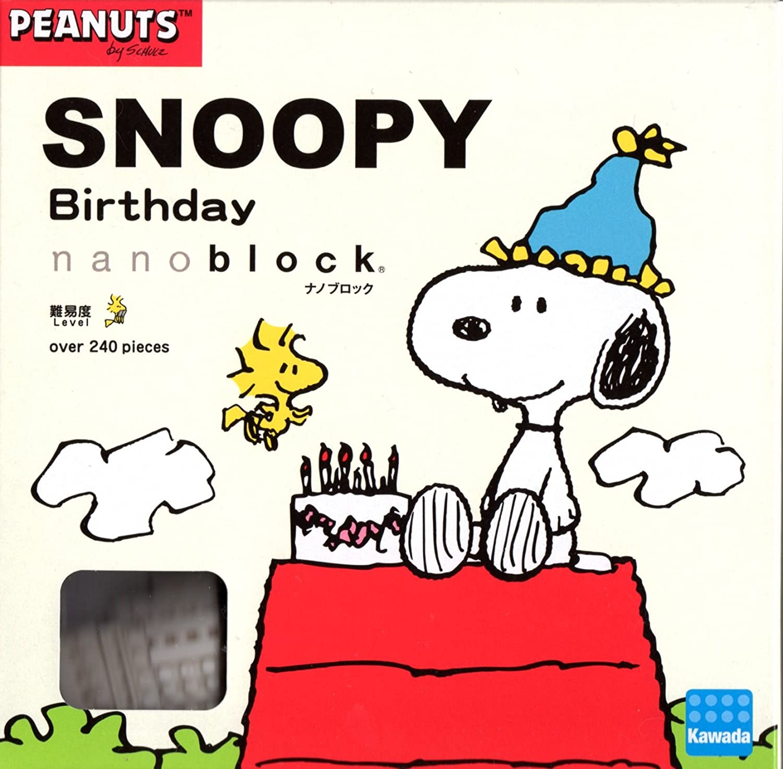 New Kawada SNOOPY Birthday SPO-002 Peanuts Nanoblock From