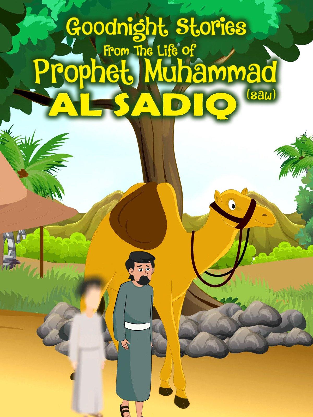 Clip: Al Sadiq